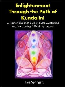 Kundalini Syndrome: Kriyas | Help with Kundalini Symptoms